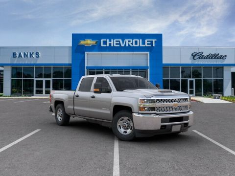 Gmc Diesel Trucks >> Chevy Gmc Diesel Trucks Nh Banks Chevrolet Cadillac Buick Gmc